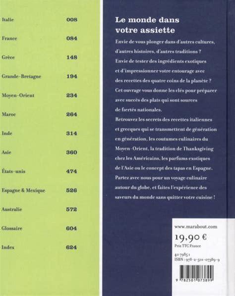 marabout cuisine du monde livre le grand livre marabout de la cuisine du monde