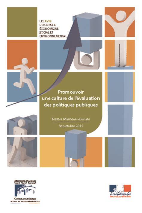 promouvoir une culture de l 233 valuation des politiques publiques travaux publi 233 s travaux du cese