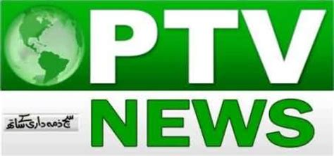 Watch 92 News Live, High Quality Video Streaming