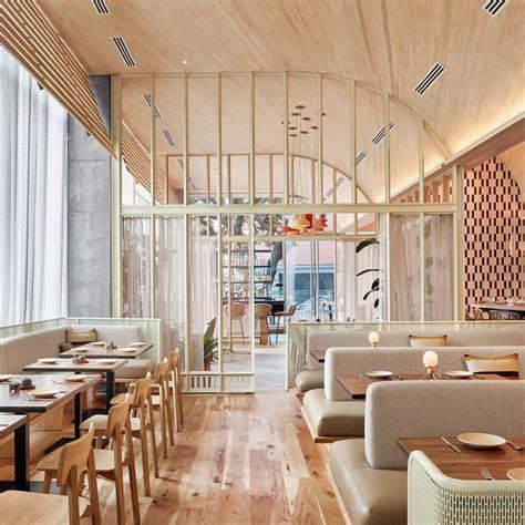 michael hsu office  architecture  designed  curved