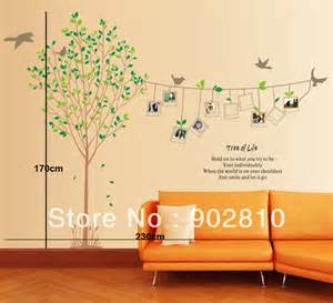 Extra Large Family Tree Wall Decal