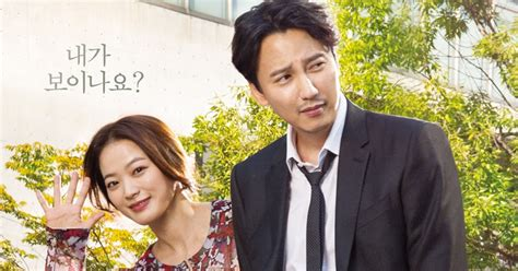 Kcinemania Review Film Korea  One Day (2017
