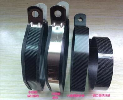 stainless steel clamp  real carbon fiber clamp