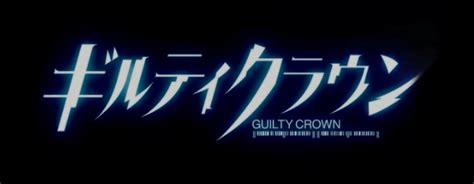 pengarang anime guilty crown guilty crown hiroyuki yoshino galeri otaku indonesia
