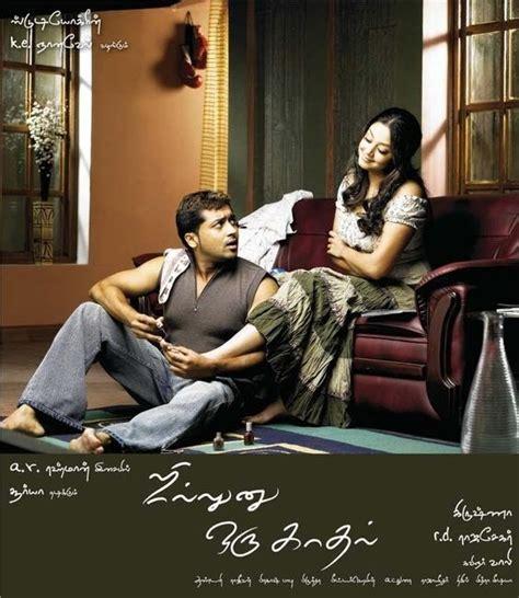 Vadachennai mp3 songs free download vada chennai songs.