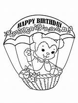 Coloring Birthday Balloon Bear Teddy Pages sketch template