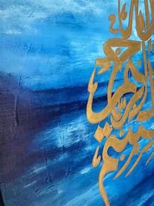 Blue, Islamic, Art, Islamic, Calligraphy, Islamic, Canvas, Gold