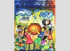 Rain Water Harvesting Drawing Competition | auto-kfz info