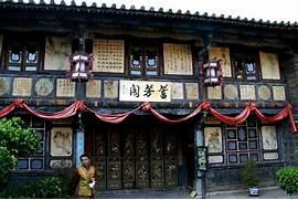 Zhang Family Garden Jianshui China Zhang Family Garden Tours Facts History