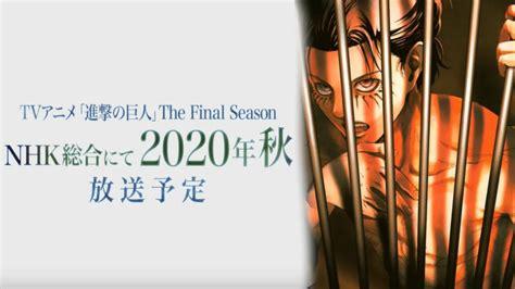 shingeki  kyojin  final season todo  debes saber