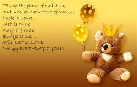 short  sweet birthday wishes   loved