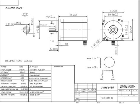 db25 1205 dm860a wiring diagram to wiring library