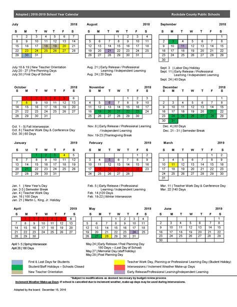 calendar rockdale county public schools