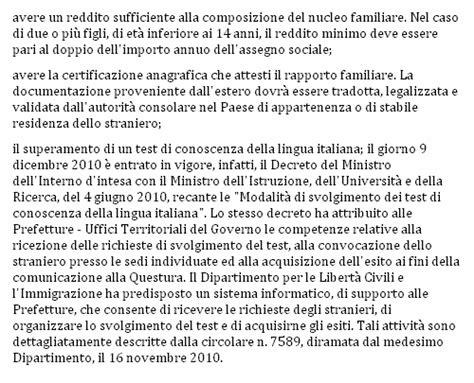 domanda per carta di soggiorno bufala pensioni agli extracomunitari con legge amato 388