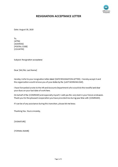 Sample Resignation Acceptance Letter | Templates at allbusinesstemplates.com