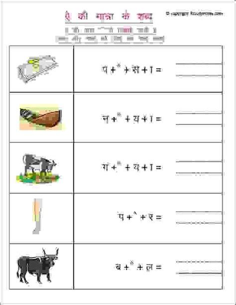 matra worksheets worksheets grade 1
