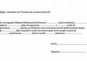 Déclarer Un Véhicule Vendu : ecrire une attestation sur l 39 honneur vente voiture occasion savoy lisa blog ~ Gottalentnigeria.com Avis de Voitures