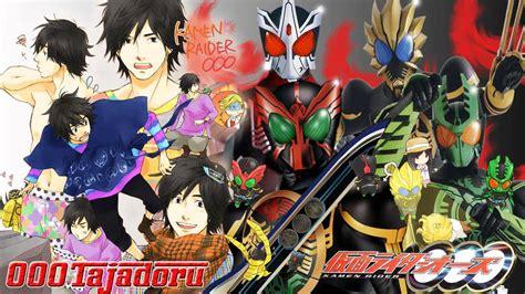 Kamen Rider Ooo Ost Transform Ooo