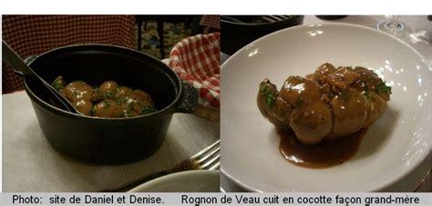 cuisine rognon cuisine des gones cuisine lyonnaise