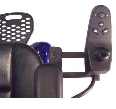 si鑒e de relevable bras de commande standard relevable compatible avec chaise roulante électrique cobalt intrepid medalist and renegade drive
