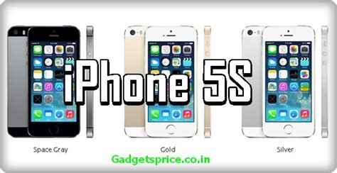 iphone 5s price in india apple iphone 5s price in india review release date
