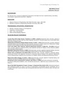 reports testing resume statement of qualification