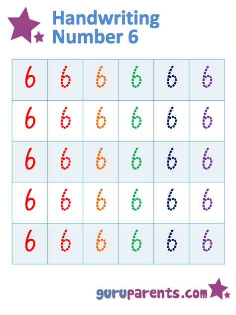 number  worksheets guruparents