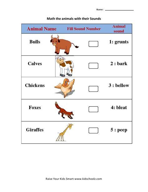 Matchingworksheets6forkidslkgkindergartenprintablesheetsactivityanimalsoundworksheet