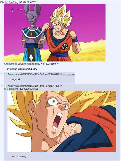 Dragon Ball Super Memes - beru too strung dragon ball super quality know your meme