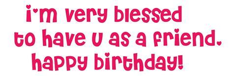 Happy Birthday Friend Clipart Clipart September 2012