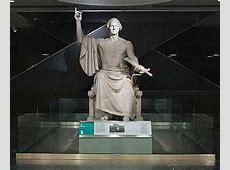 Landmark Object George Washington Statue, 1841 National