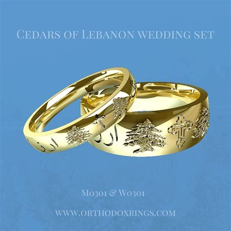 wedding ring set engraved with orthodox motifs and the
