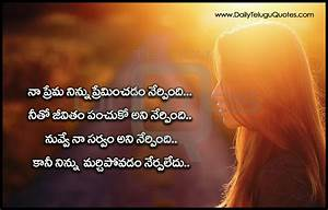 Best Love Quotes in Telugu HD Wallpaprs and Love Feelings ...