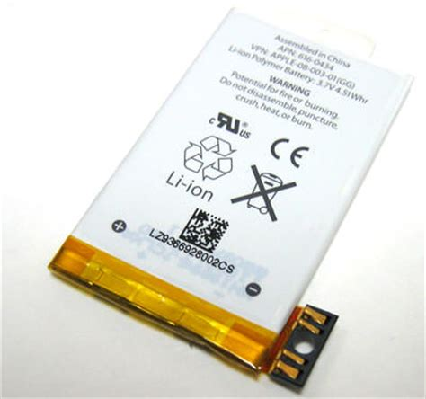 original battery replacement  iphone gs