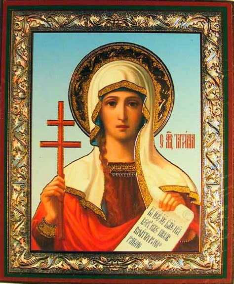 saint tatiana russian orthodox icon
