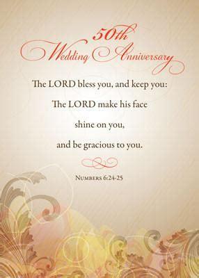 golden wedding anniversary religious lord