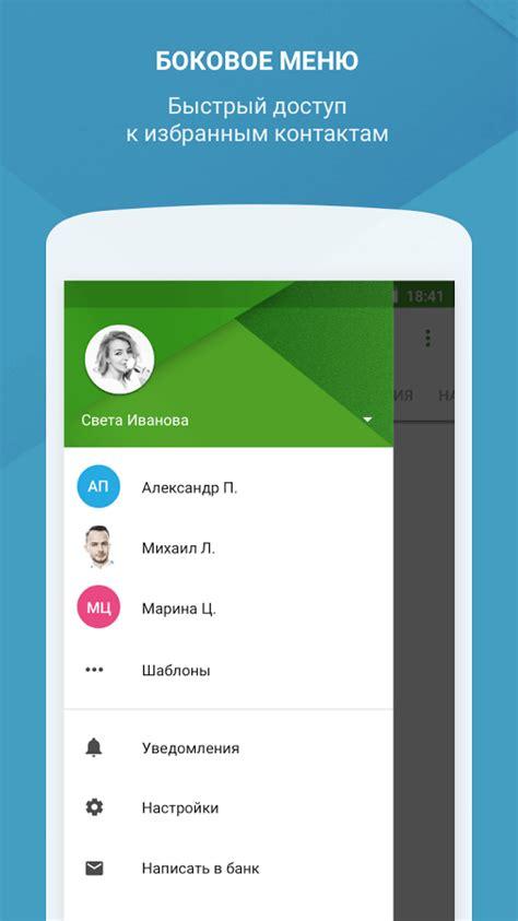 Приложения для андроид гонки