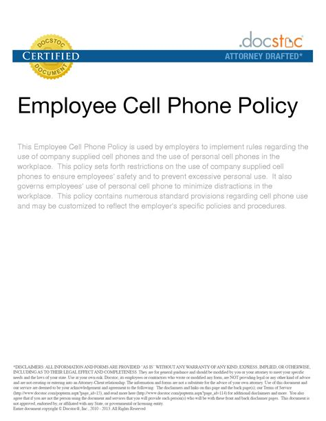 cell phone policy  printable documents
