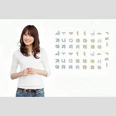 Knowing Korean Language Can Improve Your Vacation To Korea