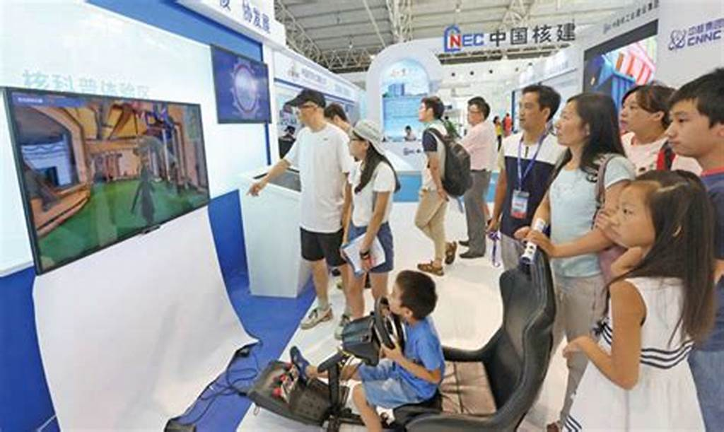 #Visitors #At #The #China #National #Nuclear #Corp #Stand #At #An