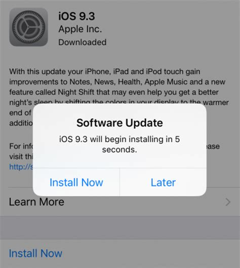 how to update software on iphone how to update an iphone