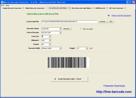 easiersoft barcode maker software barcode printer