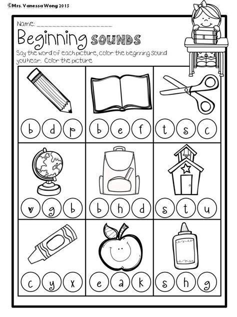 school math  literacy  prep  images