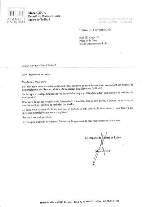 resume recommendation letter resume cover letter