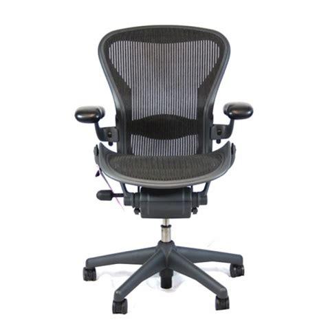 Herman Miller Aeron Chair Cubeking