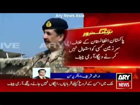 News Today by Ary News Headlines Breaking News Today Update News