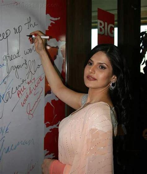 zarine khan bollywood actress full backless transparent