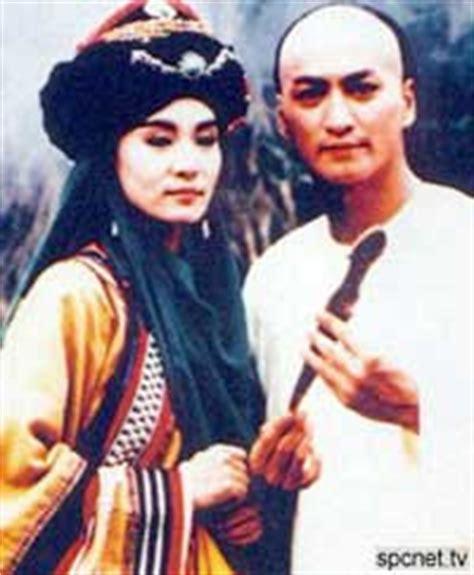 pgp theme song serial tv silat mandarin pedang  kitab
