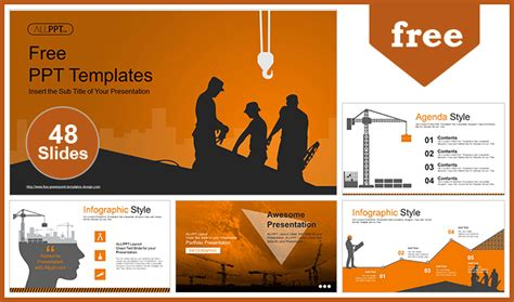 construction silhouette theme powerpoint template