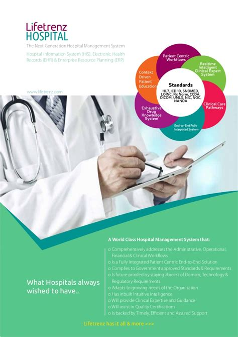 lifetrenz hospital brochure
